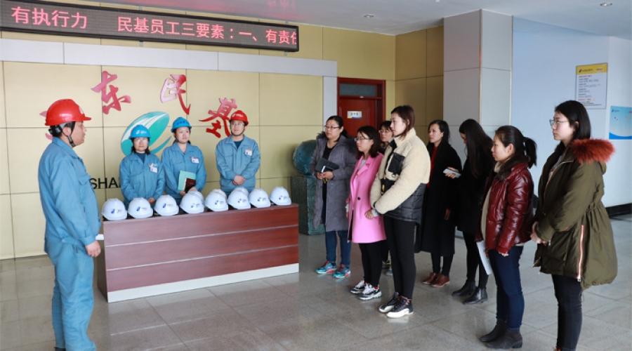 东部化工区管委会组织女干部职工来公司参观交流