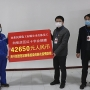 民基化工向张店区红十字会捐款142650元 支援抗击疫情